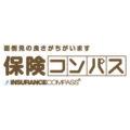 保険コンパス
