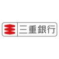 三重銀行 豊田支店・豊田ローンプラザ
