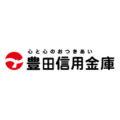 しんきん ATM 豊田信用金庫