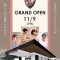 ヘアー&エステAI 新規オープン!!