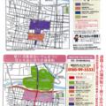 2019豊田おいでん祭りに伴う交通規制のご連絡
