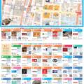 豊田市駅前商業協同組合加盟店の一覧!!