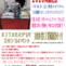 再配信 スタンプイベント2020第1弾 ラグビーグッズプレゼント!!