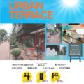 7/13(月)豊田 KiTARA URBAN TERRACE オープン!