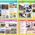 6月23日(土)ラグビー関連イベント開催!!