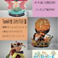 8/9映画公開!! ワンピースフィギュア展示しました!!